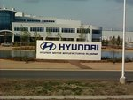 View Hyundai Plant 2012 Field Trip