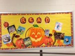 View Monthly Bulletin Boards