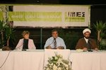 View Middle East Conference 2006: Waging Peace from East to West (Political Islam and Politicized Christianity)